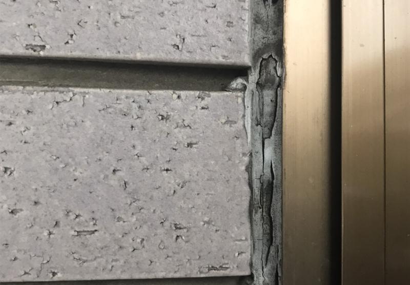 壁から雨水侵入